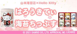 Kitty202104310140.jpg