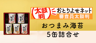 otoriyose_banner_1.jpg
