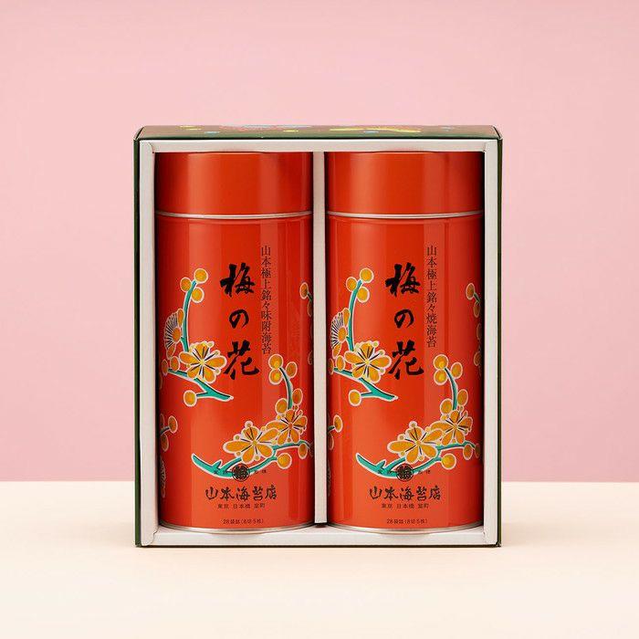 「梅の花」中缶2本詰合せ